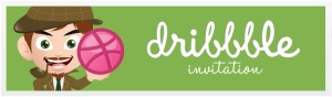 Dribbble_Invitation_Banner