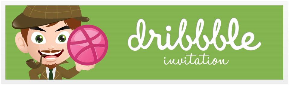 Dribbble_Invitation_Banner